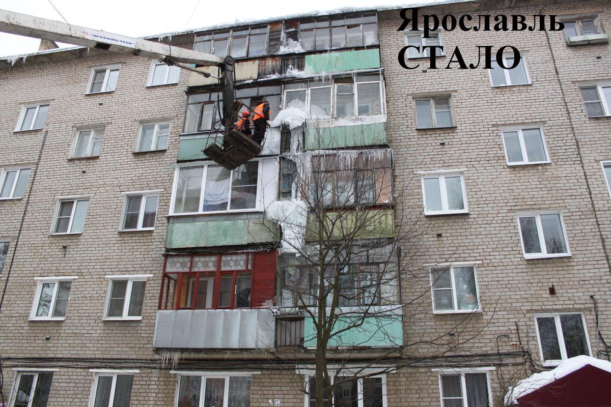 Штраф за несвоевременную очистку кровель – до 300 тысяч рублей