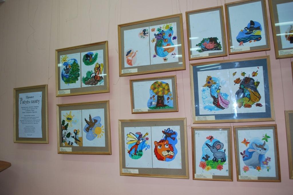 Детские библиотеки имени И.А. Крылова отмечают 250-летие баснописца