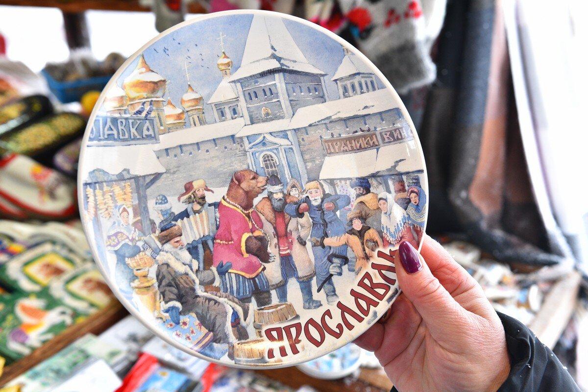 В Ярославле состоится фестиваль уличной еды и ремесленников