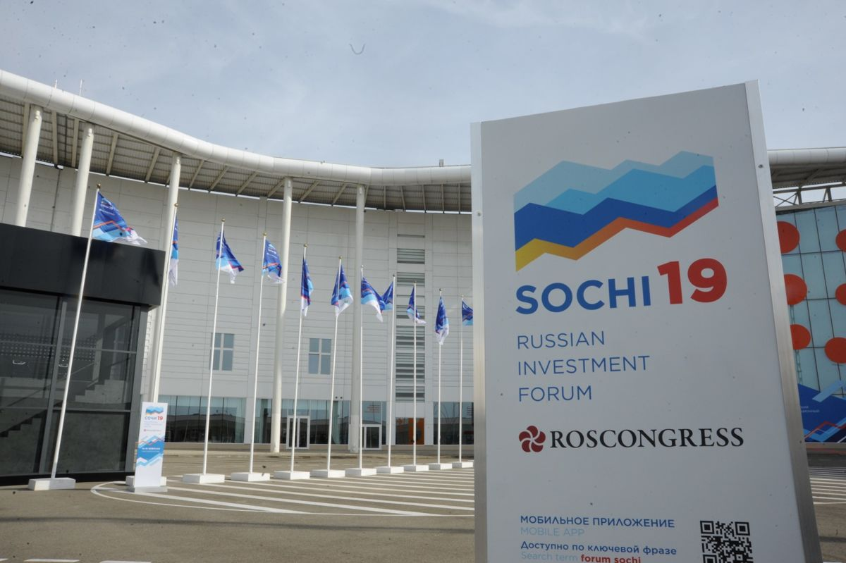 Дмитрий Миронов: На Российском инвестиционном форуме Ярославская область проведет переговоры с ключевыми партнерами