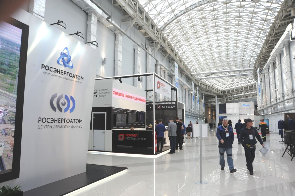 Дмитрий Миронов принял участие в пленарном заседании Российского инвестиционного форума «Сочи-2019»