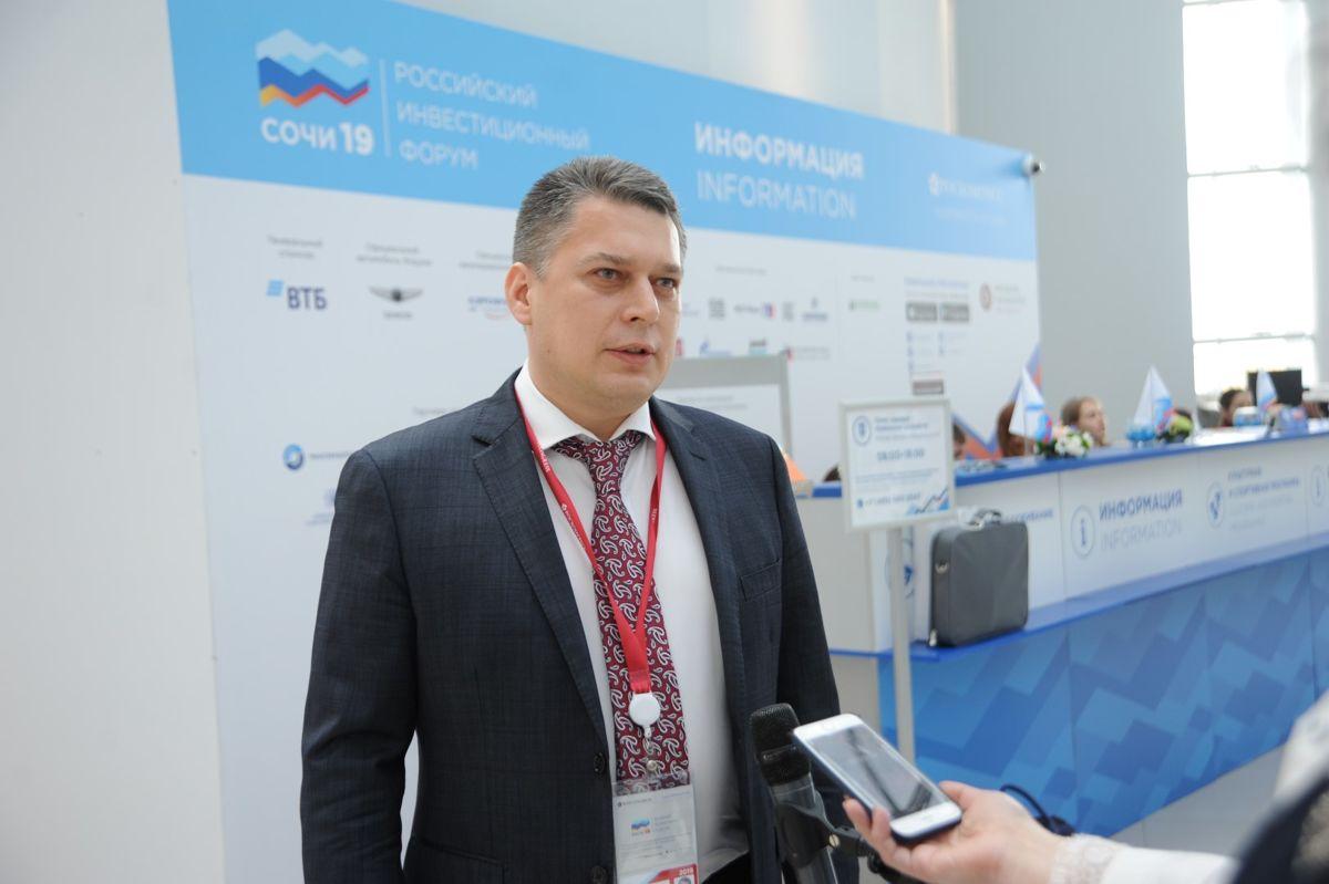 На форуме в Сочи проведены переговоры, направленные на привлечение инвестиций в Ярославский регион