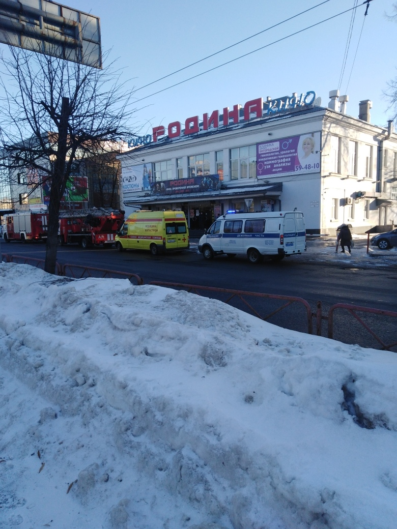 В Ярославле эвакуировали работников и посетителей ТЦ «Флагман»