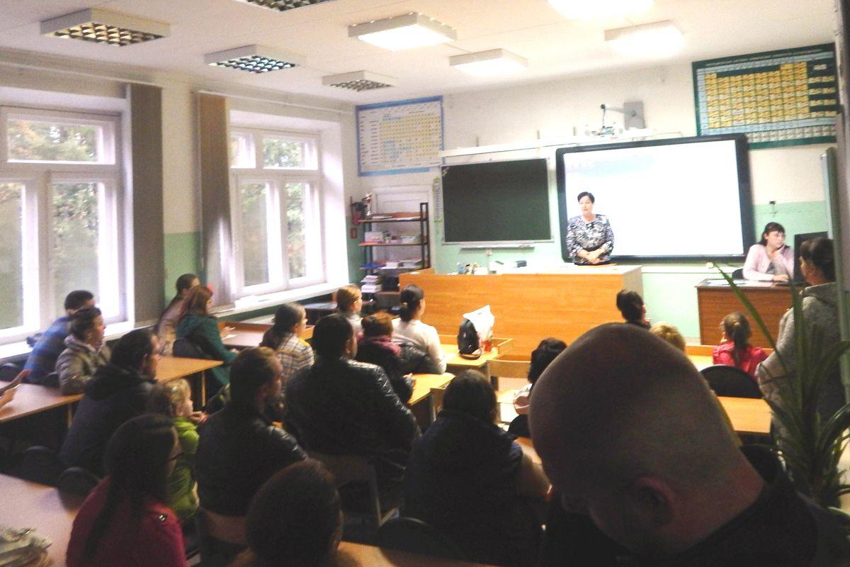 В ярославских школах родителям разъясняют новый порядок предоставления льгот