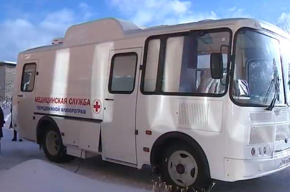 Мобильная медицина поможет выявлять туберкулез и рак у жителей отдаленных сельских территорий