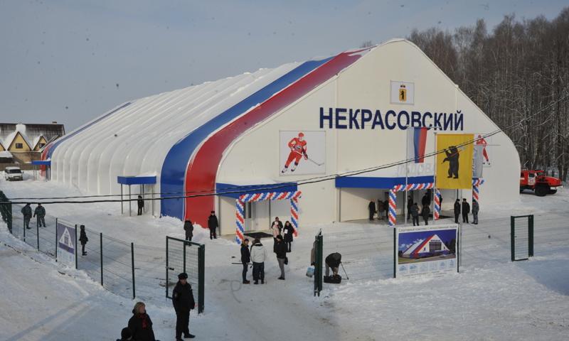 В Некрасовском прошел товарищеский матч памяти хоккейной команды «Локомотив»