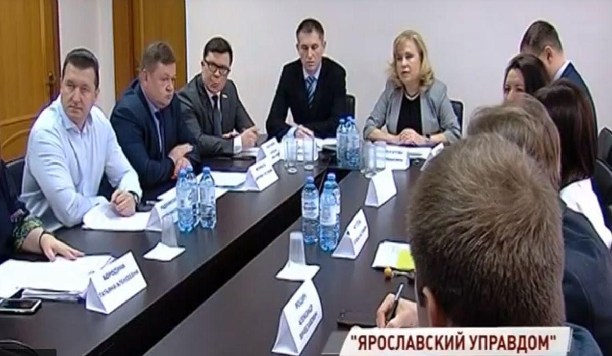 Жителям Ярославской области расскажут о правах и обязанностях в сфере ЖКХ