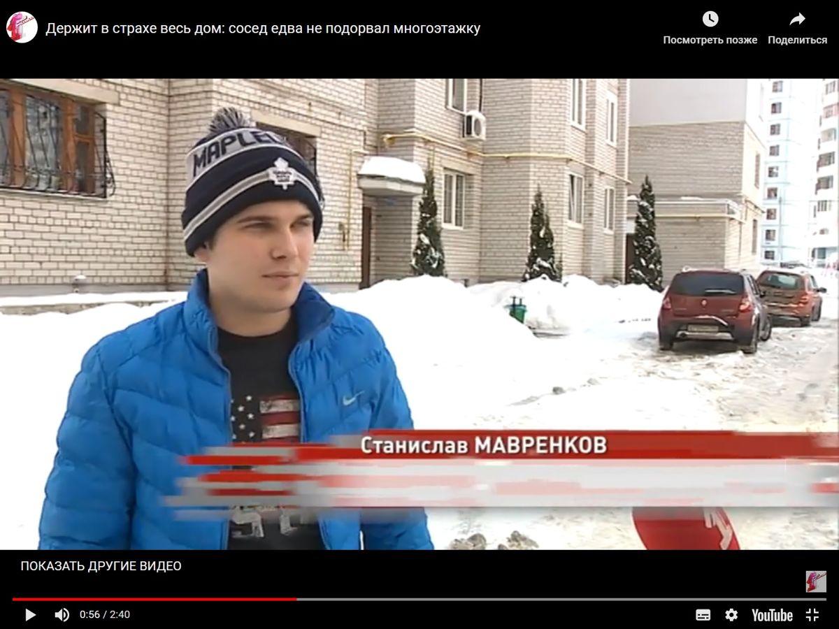 Дом в Ярославле едва не взлетел на воздух. Жильцы опасаются за свою жизнь