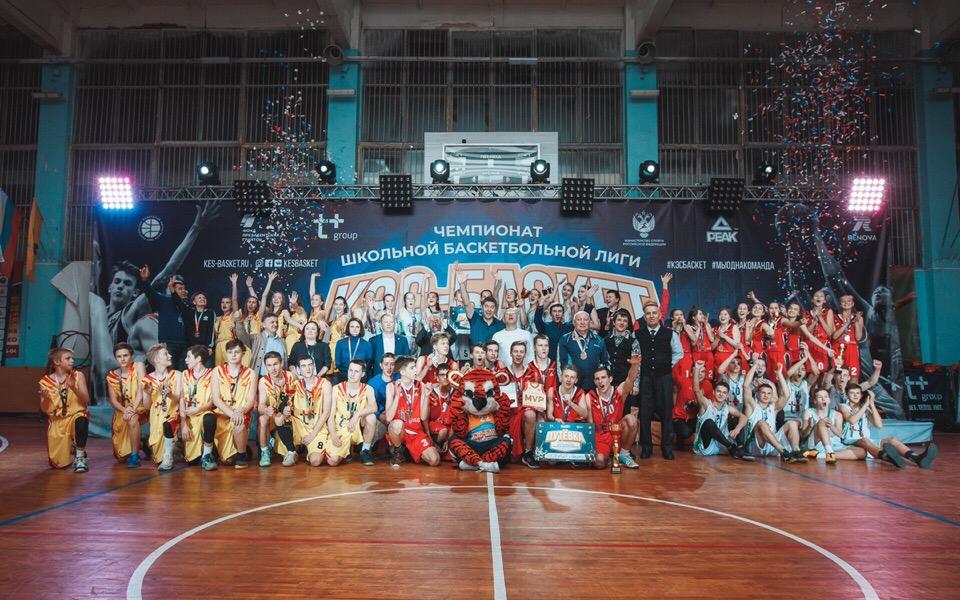 В Ярославской области завершился региональный этап баскетбольного чемпионата среди школьников
