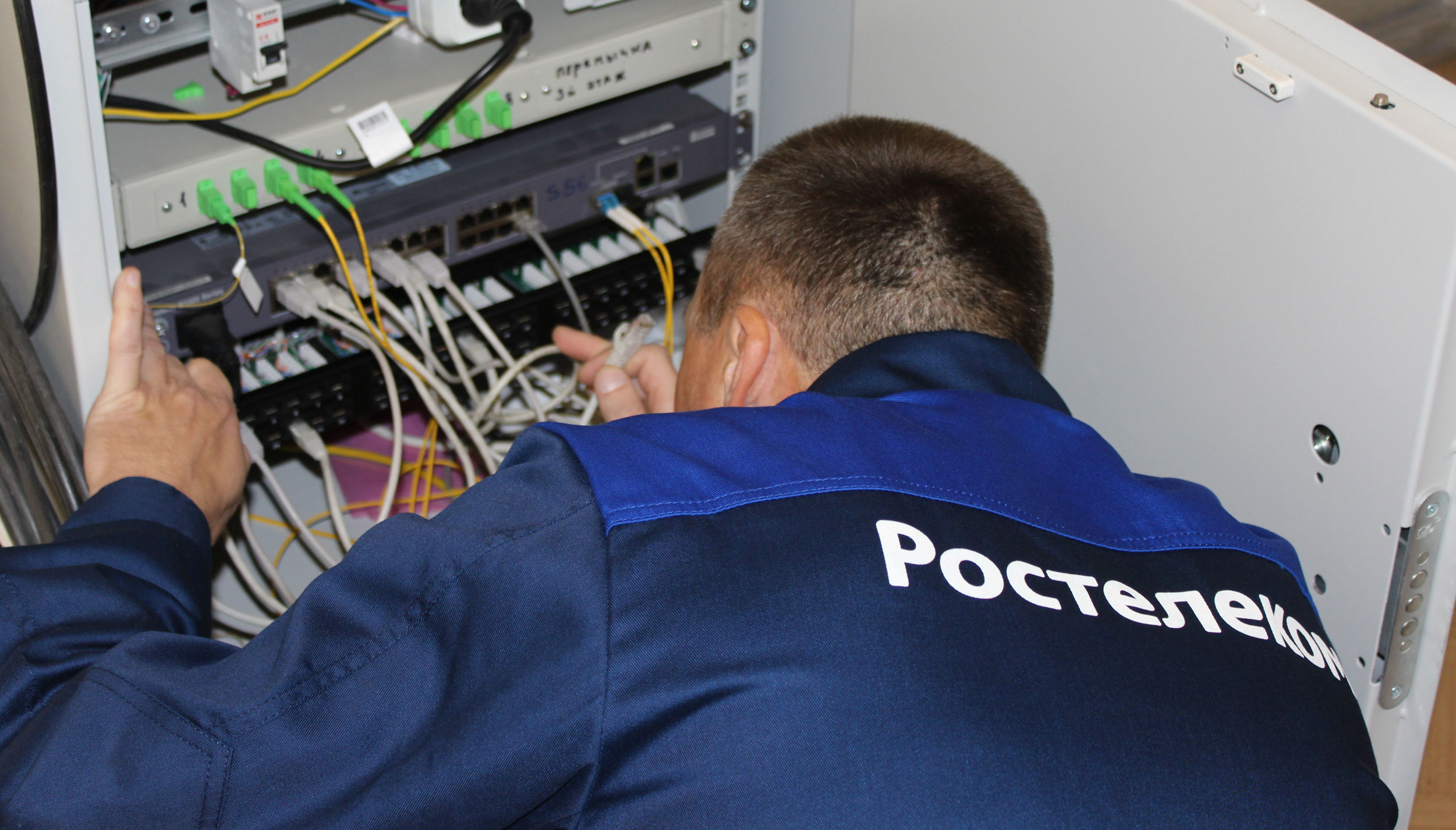«Ростелеком» в Ярославской и Костромской областях переключил на оптику более ста коммерческих объектов