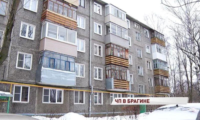 В Ярославле после обращения в соцсетях восстановили газоснабжение в доме, где наледь повредила трубы