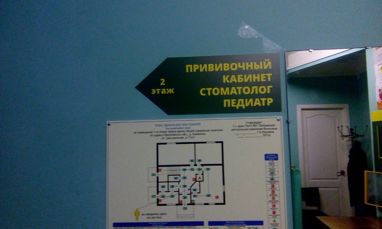 Благодаря внедрению принципов бережливого производства в Ермаковской амбулатории сокращены очереди и увеличено время приема пациентов