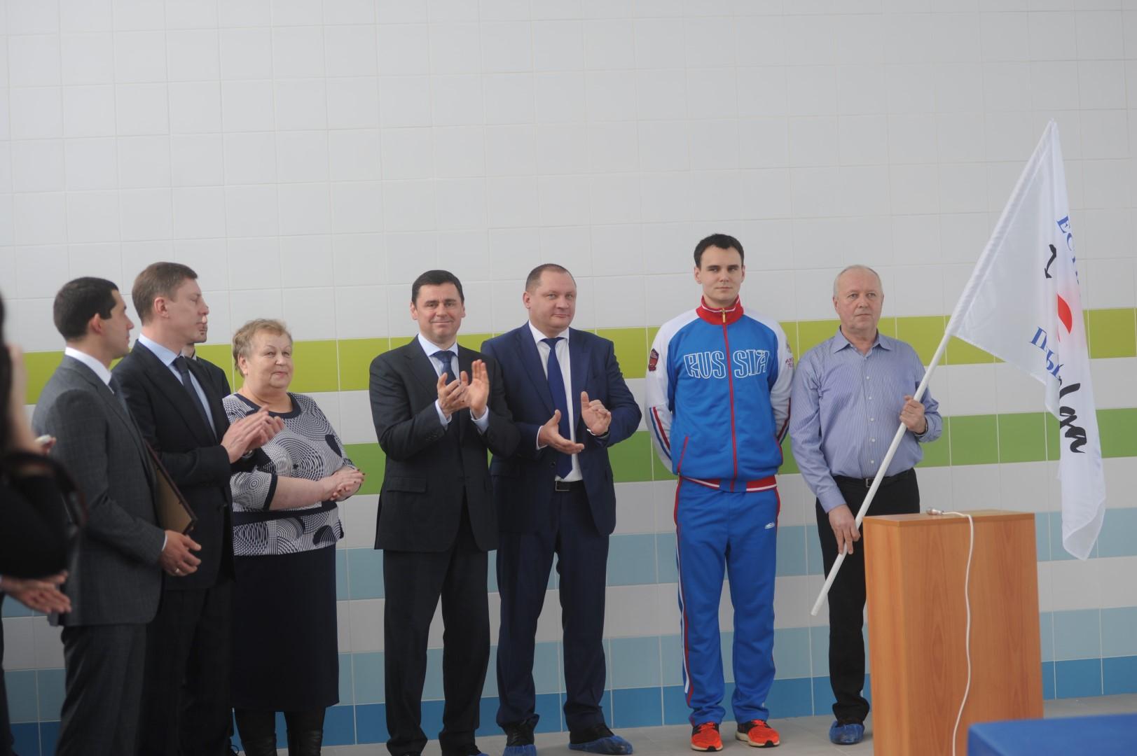 В Ярославской области открыли новый бассейн: видео
