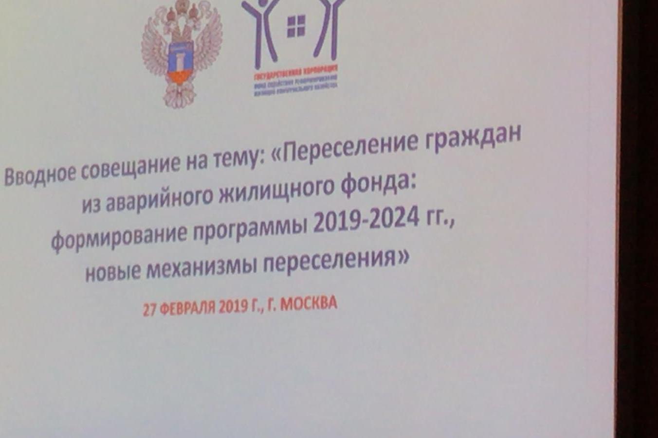 До 2024 года в Ярославской области из аварийного жилья расселят не менее 4500 человек