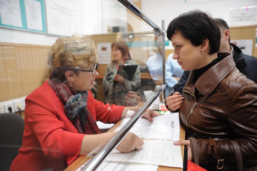 Реорганизована система органов службы занятости населения Ярославской области