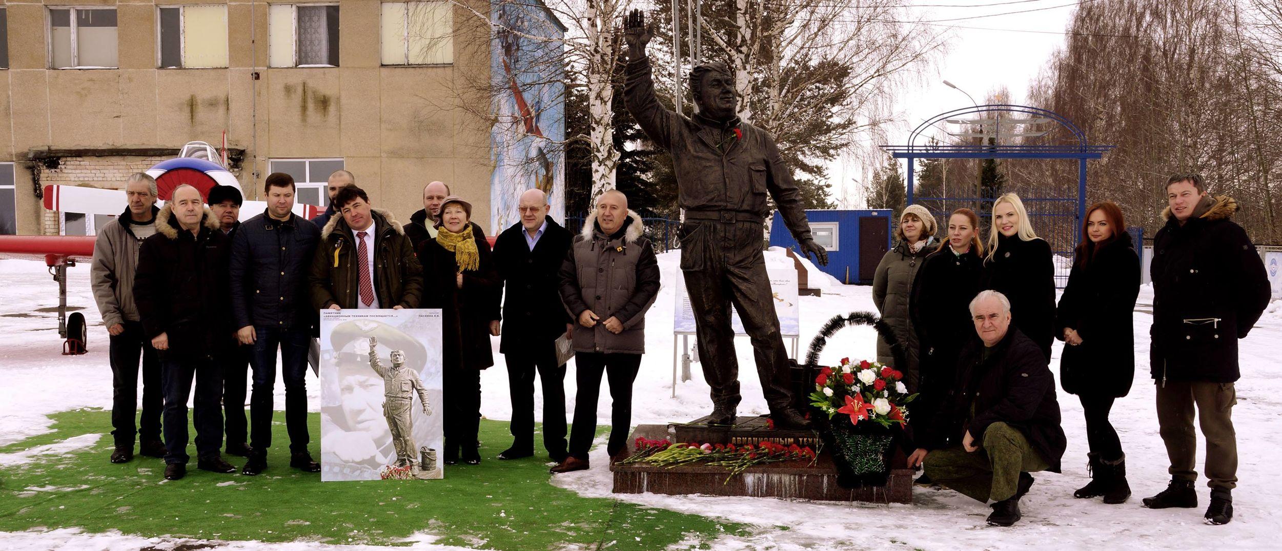 Под Ярославлем отметили день рождения Макарыча