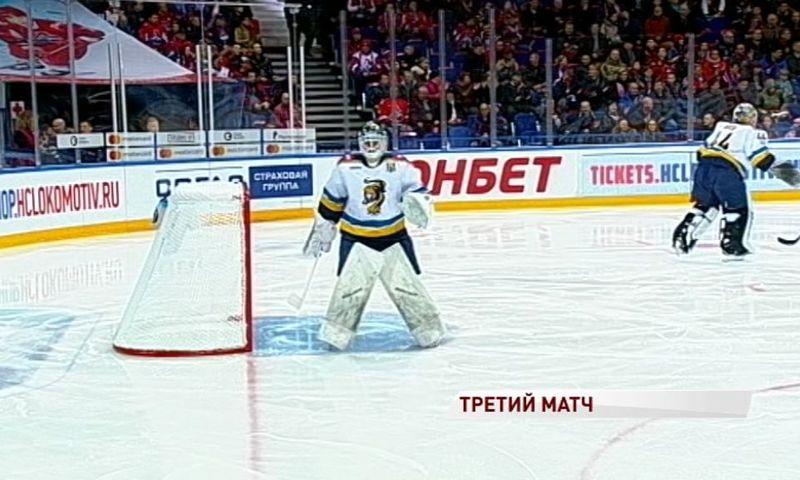Ярославские хоккейные болельщики смогут управлять комментаторами в прямом эфире