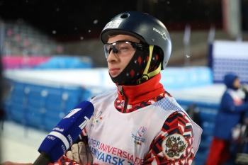 Ярославский фристайлист завоевал золото на Универсиаде