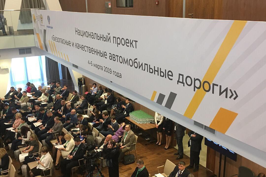 Ярославская делегация на общероссийском семинаре обсуждает пути улучшения качества российских дорог