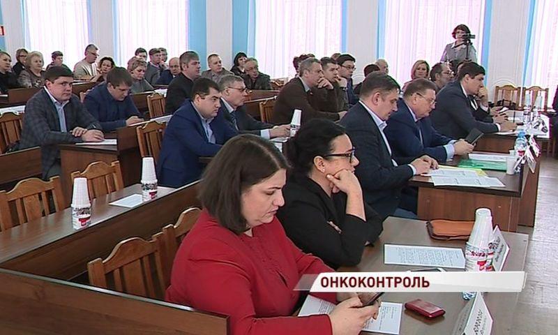 В Ярославле на медицинской конференции обсудили вопросы борьбы с онкологическими заболеваниями
