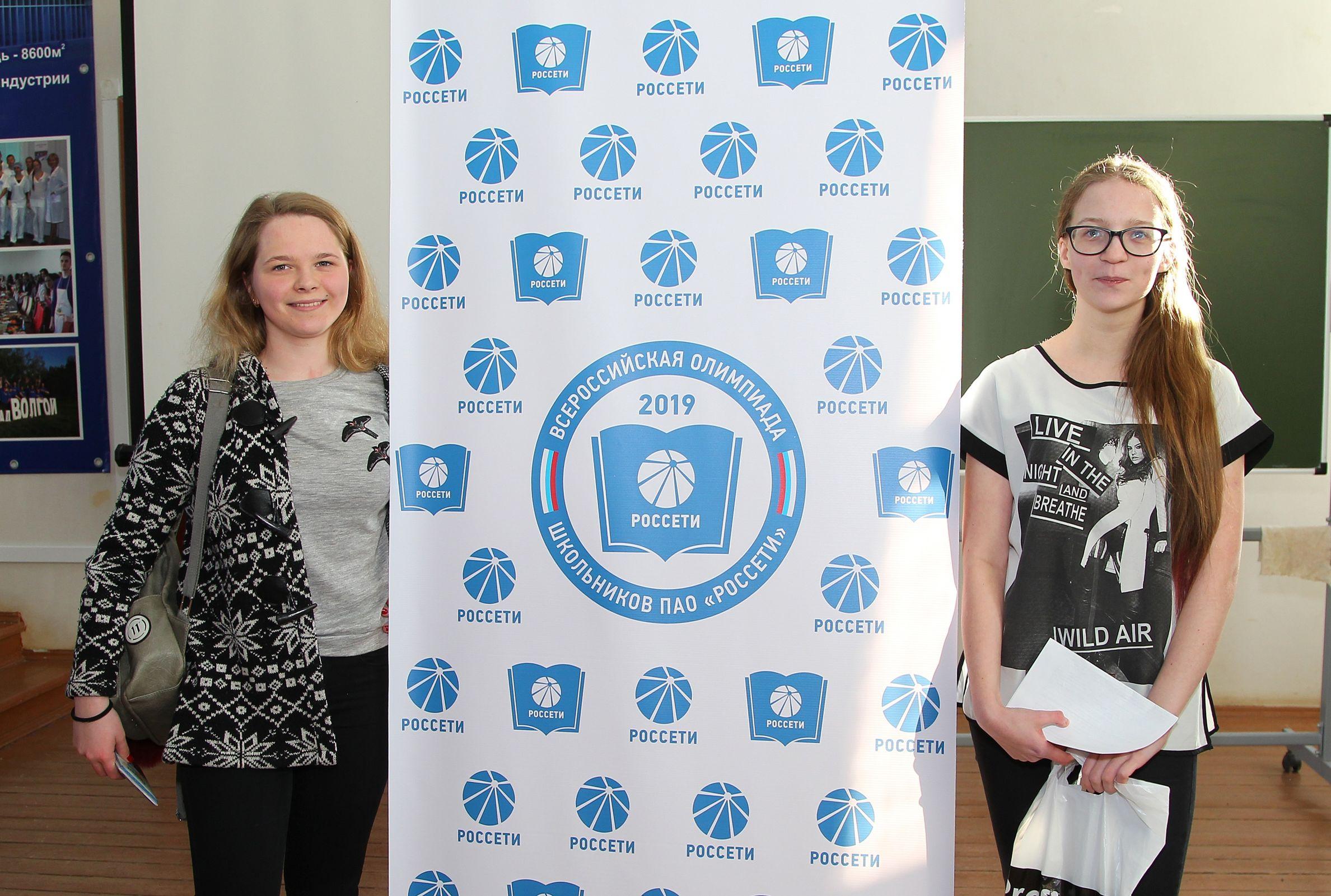 Ярославские школьники выполнили задания олимпиады «Россетей»
