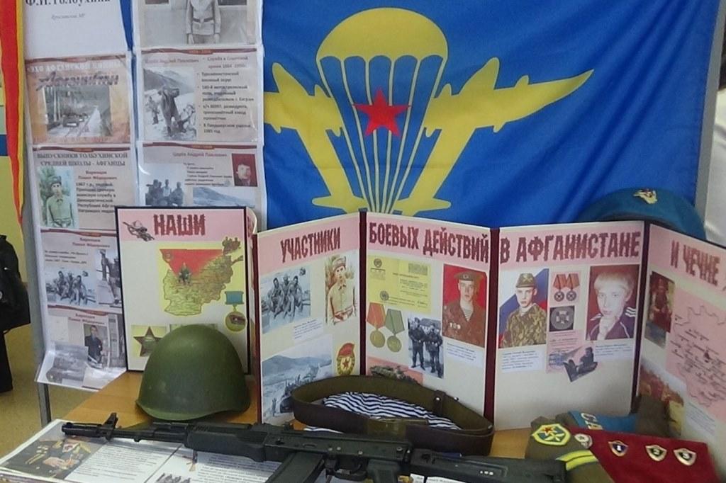 Фестиваль музеев в Ярославле посвятили 30-летию вывода советских войск из Афганистана
