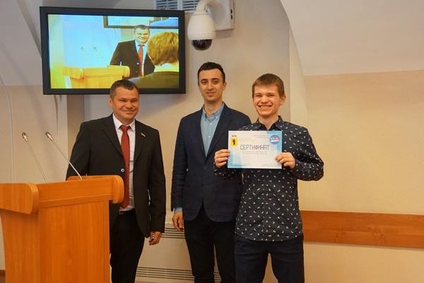 Ярославский депутат вручил 15 старшеклассникам сертификаты на подготовку к ЕГЭ