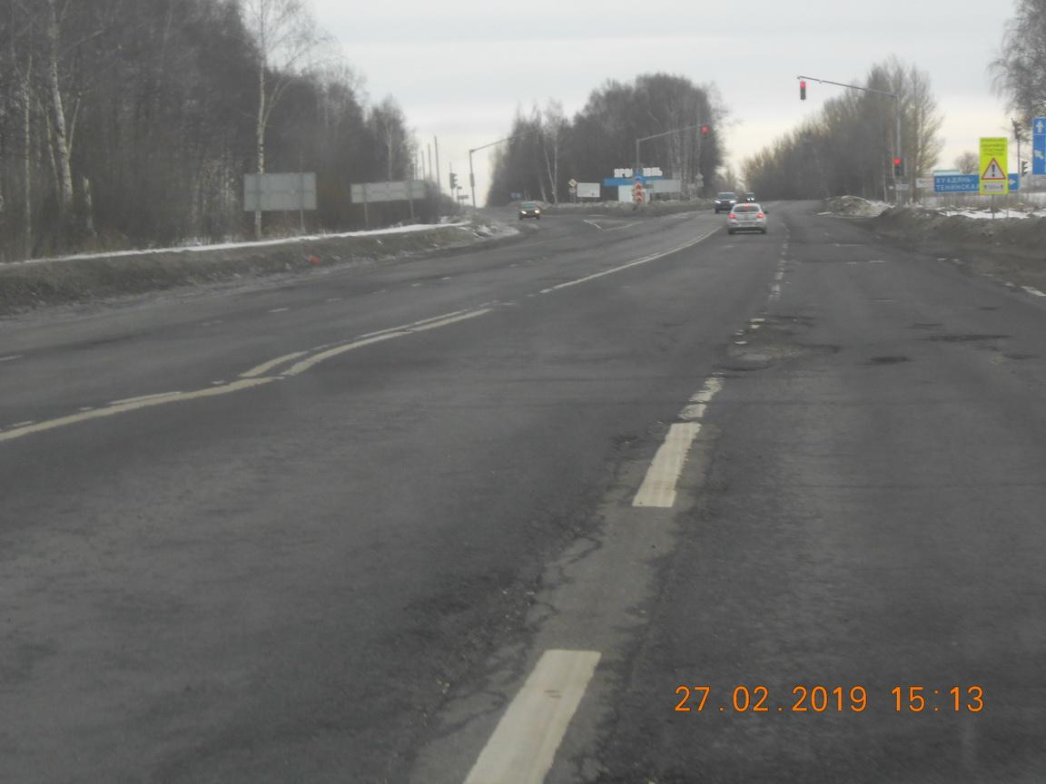 Дороги в Дзержинском районе Ярославля заставят отремонтировать через суд