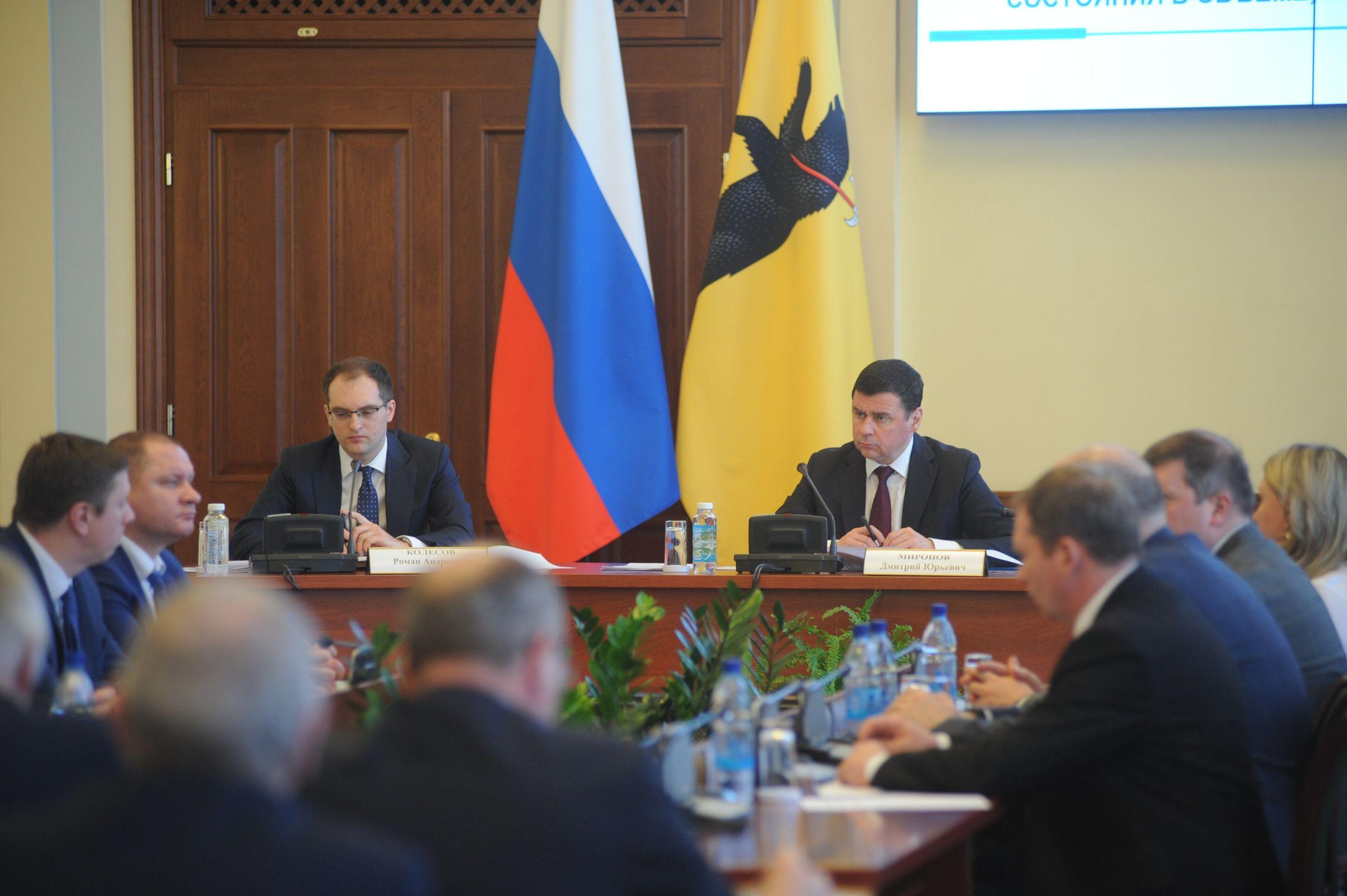 Включение региональных органов ЗАГС в единую государственную информационную систему проведено успешно – Миронов