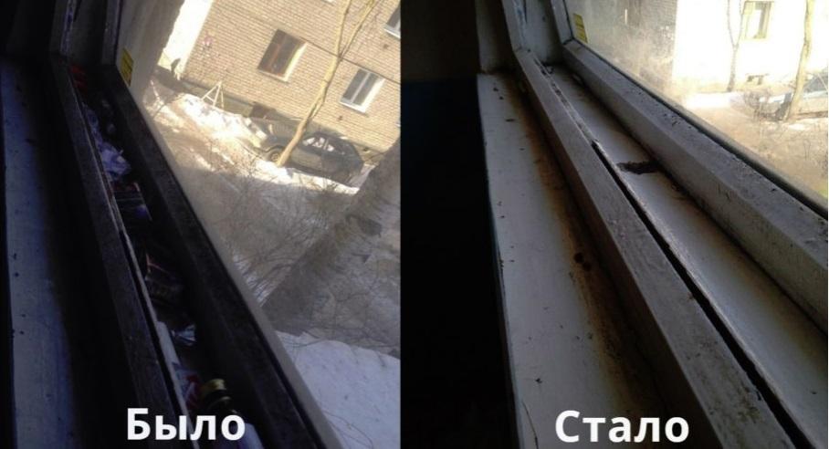 В Ярославле власти отреагировали на жалобы горожан в соцсети и привели в порядок подъезд