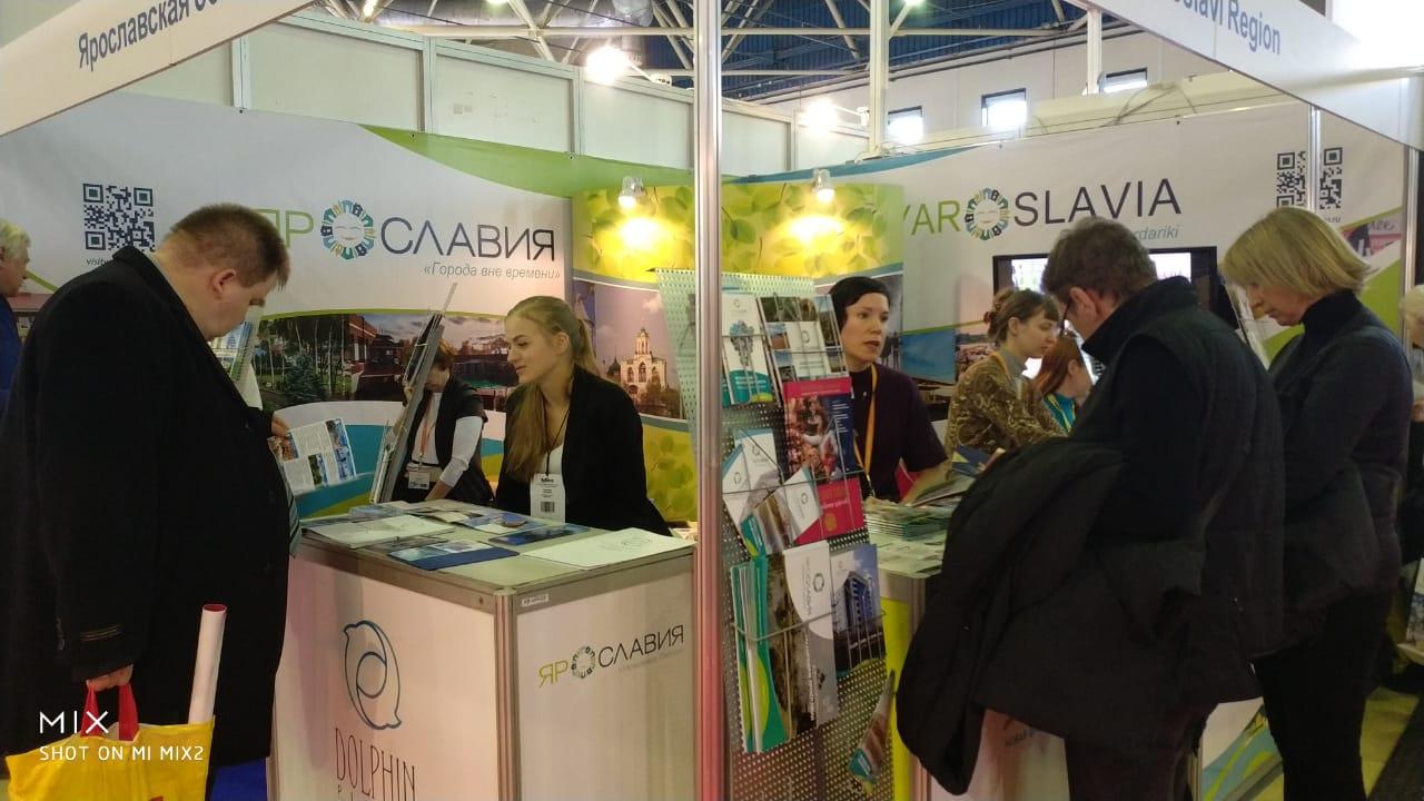 Ярославская область заявила о себе на московской международной туристической выставке