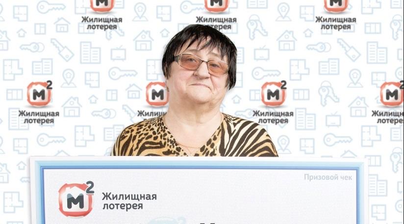 Ярославна выиграла в лотерею загородный дом