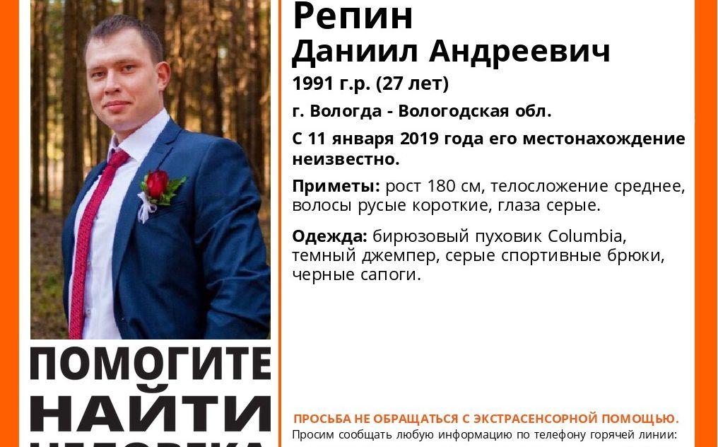 В Ярославской области разыскивают 27-летнего мужчину