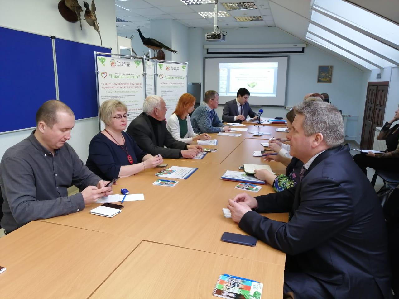 В Ярославле будет создан центр по обмену лучшими практиками эковоспитания