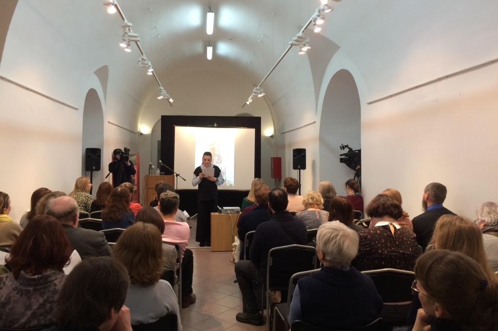В Ярославском художественном музее открылись XXIV научные чтения памяти Ирины Болотцевой