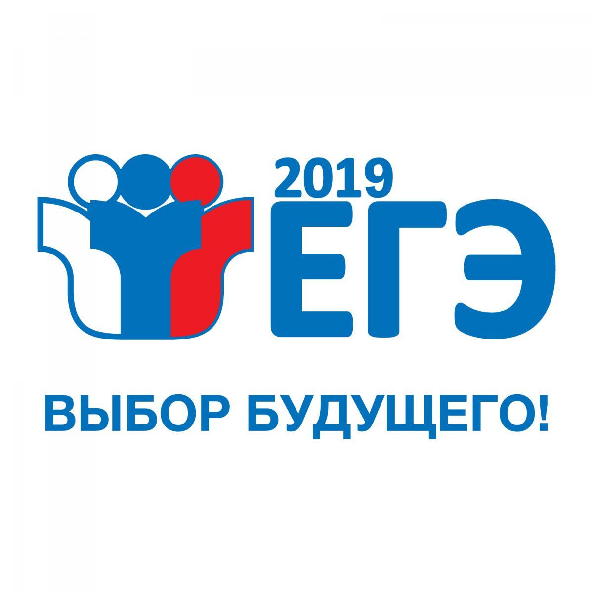 В Ярославской области 285 человек сдадут ЕГЭ досрочно