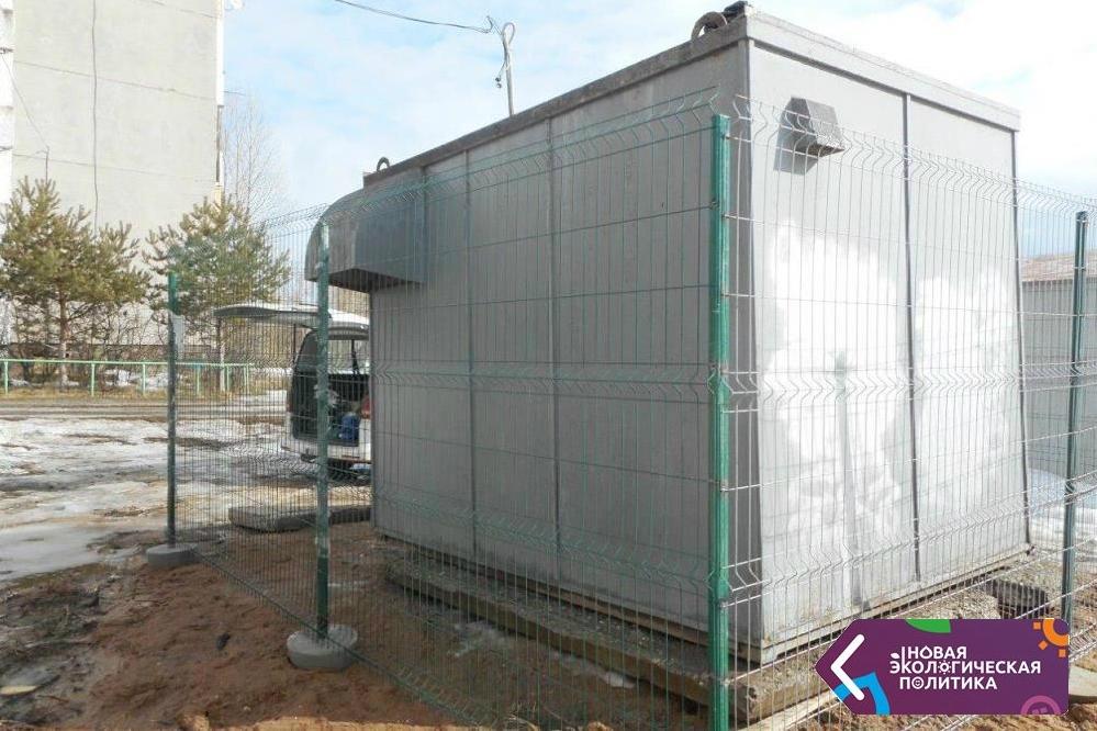 В Ярославской области начался монтаж комплекса по контролю качества воздуха