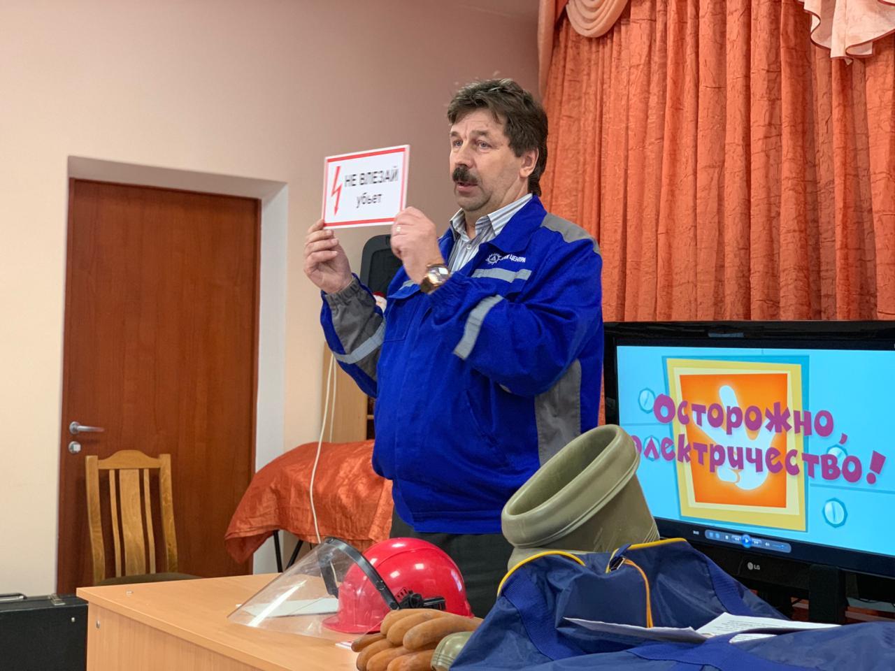 Ярославские энергетики напоминают о важности соблюдения правил электробезопасности