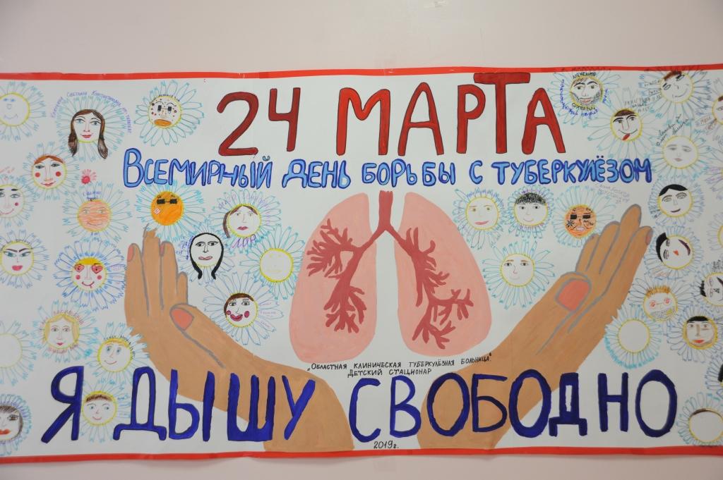 В субботу все желающие смогут сделать флюорографию в мобильном пункте на площади Юности в Ярославле
