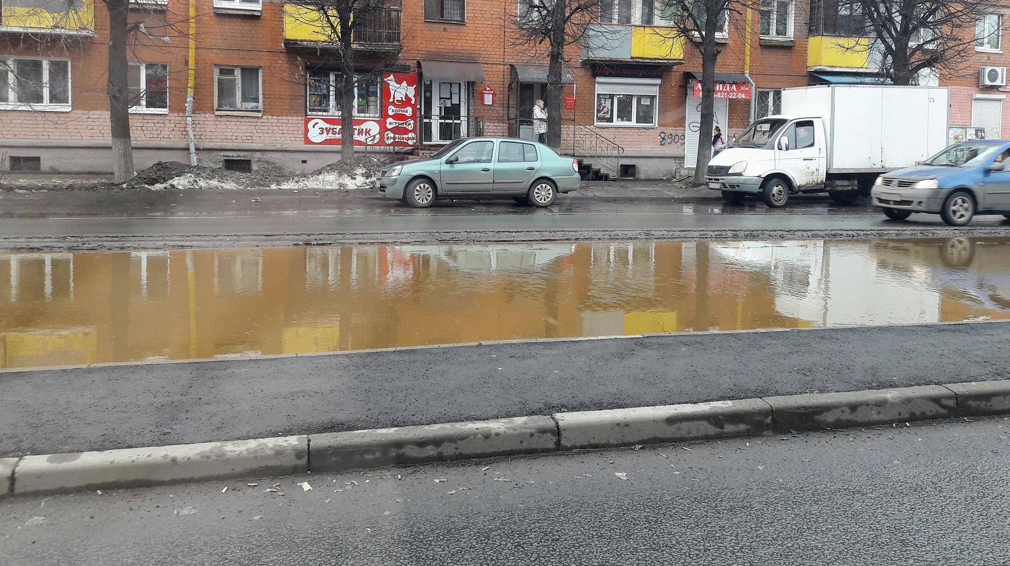 В Ярославле трамвайные рельсы ушли под воду