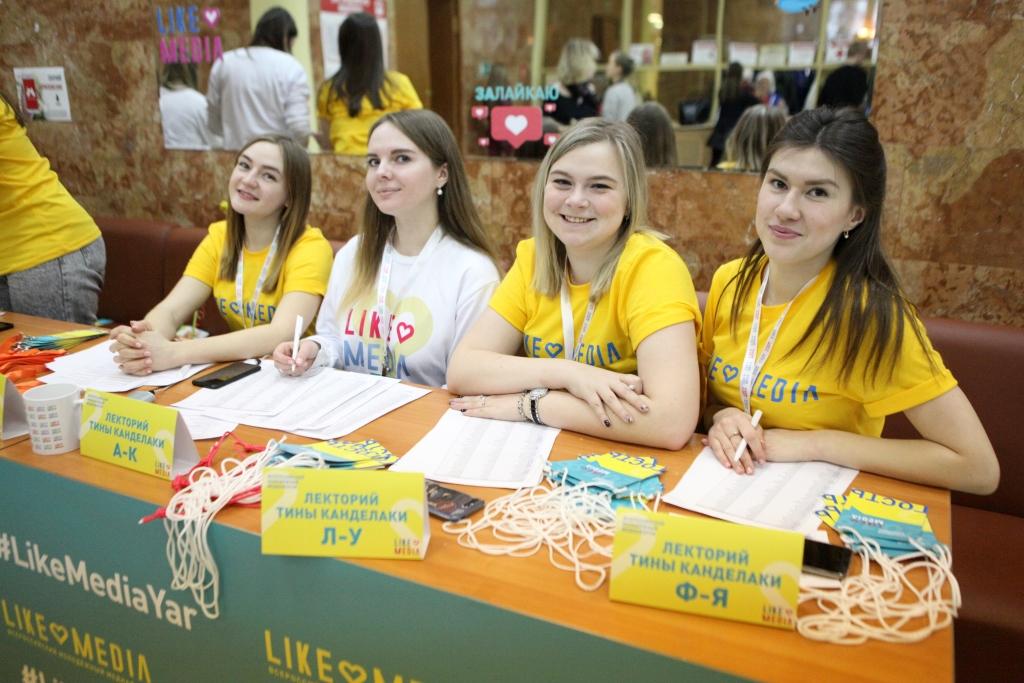 Тина Канделаки открыла молодежный медиафорум в Ярославле: видео