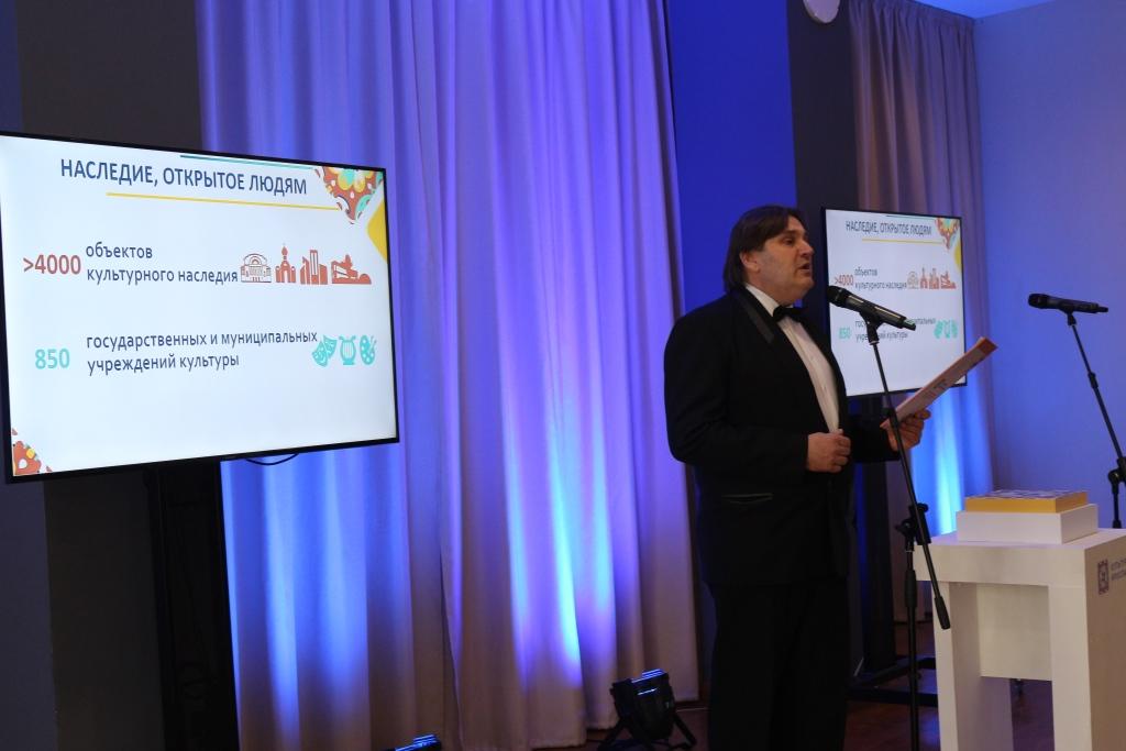 В Ярославской области создан единый информационный интернет-портал «Культура Ярославии»
