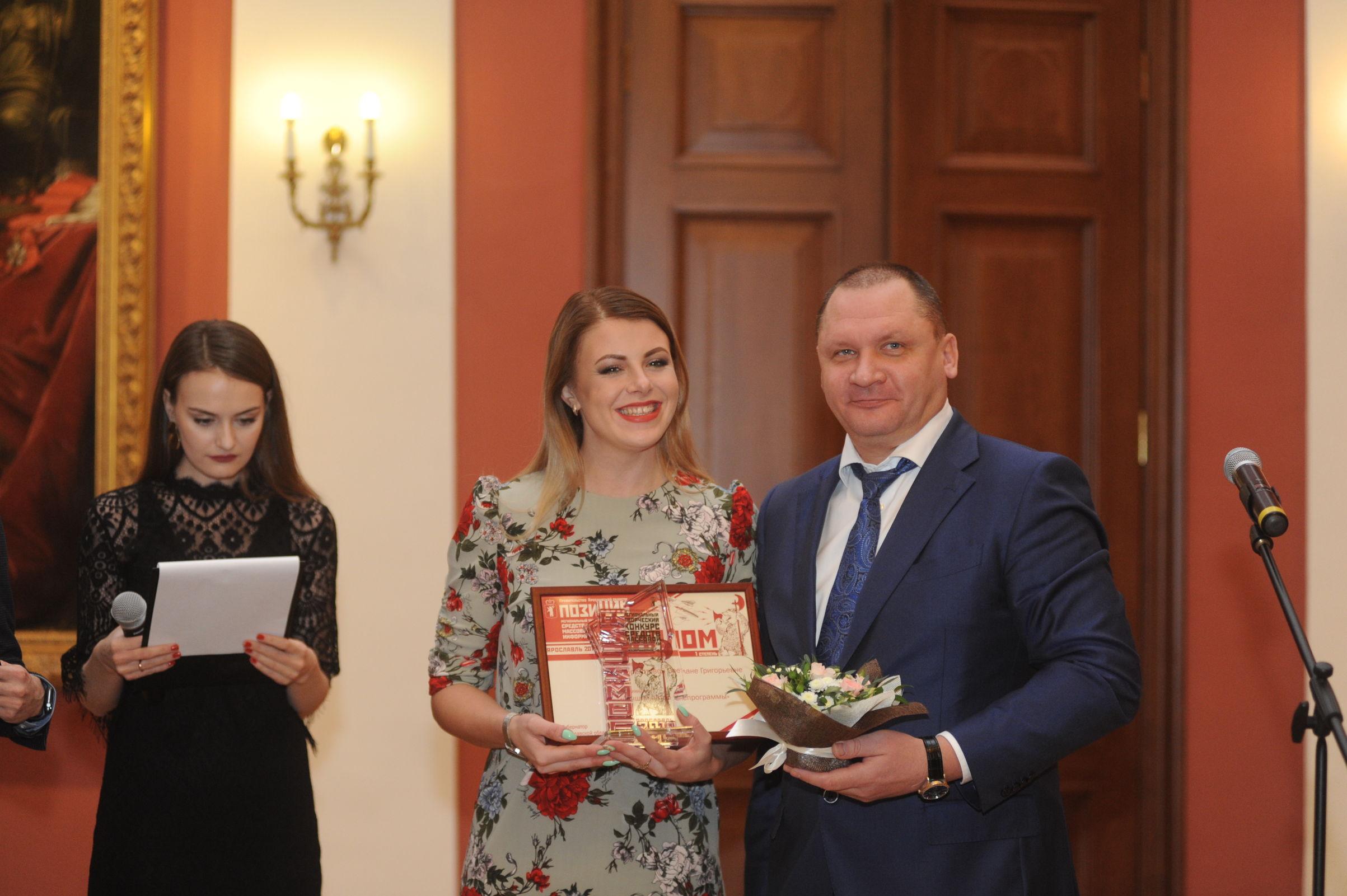 Два корреспондента «Ярославского региона» заняли первые места на областном конкурсе СМИ