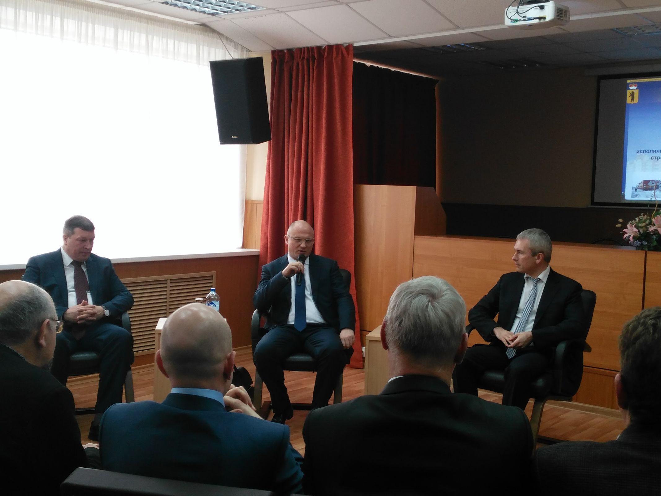 В Ярославле обсудили перспективы градостроительной политики