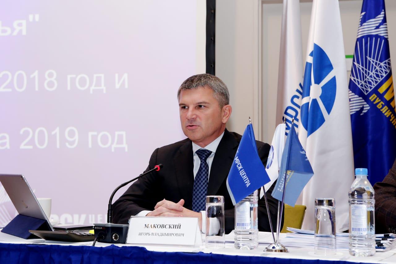 Игорь Маковский: на реализацию Концепции цифровой трансформации будет направлено 64 млрд.