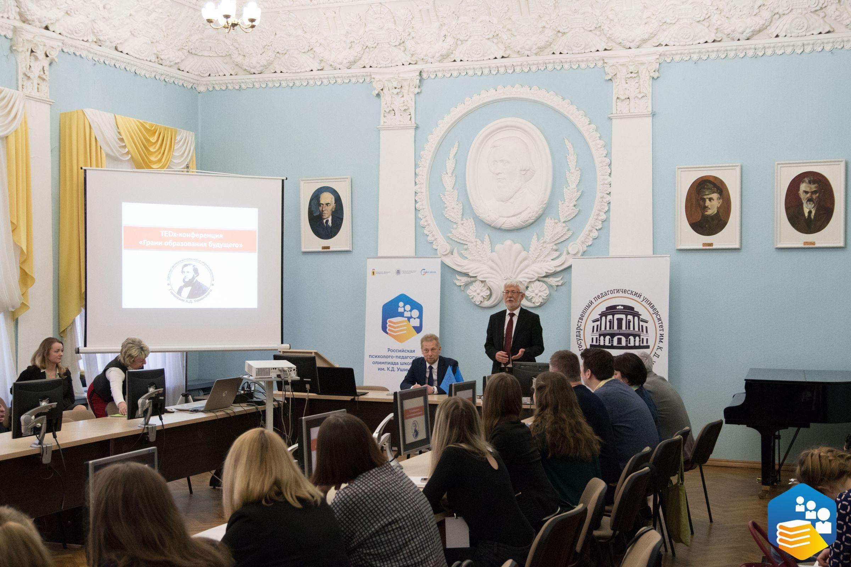 Школьники четырех областей приняли участие в Российской психолого-педагогической олимпиаде в Ярославле