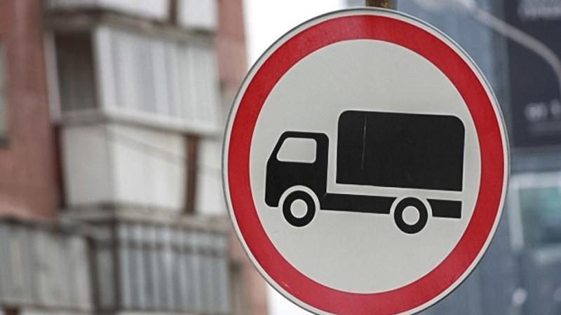 В Рыбинске запретят проезд большегрузного транспорта