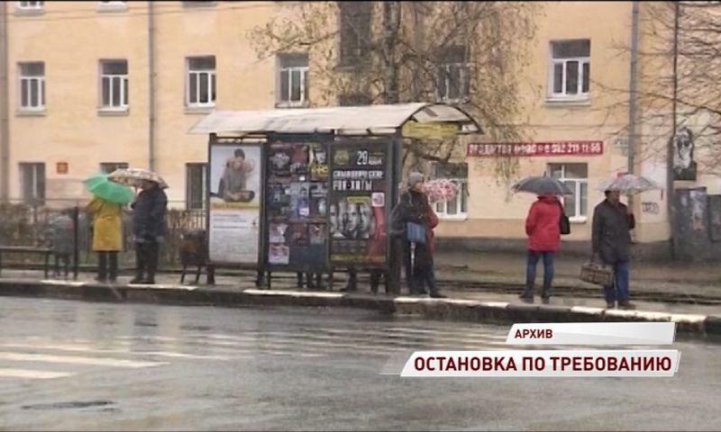 В Ярославле заменят более сотни остановок