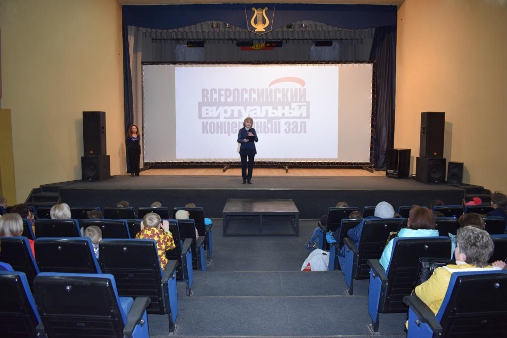 В Ярославской области откроют не менее шести виртуальных концертных залов