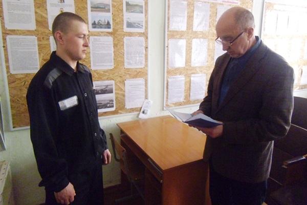 Ярославец окончил школу в возрасте 26 лет в колонии
